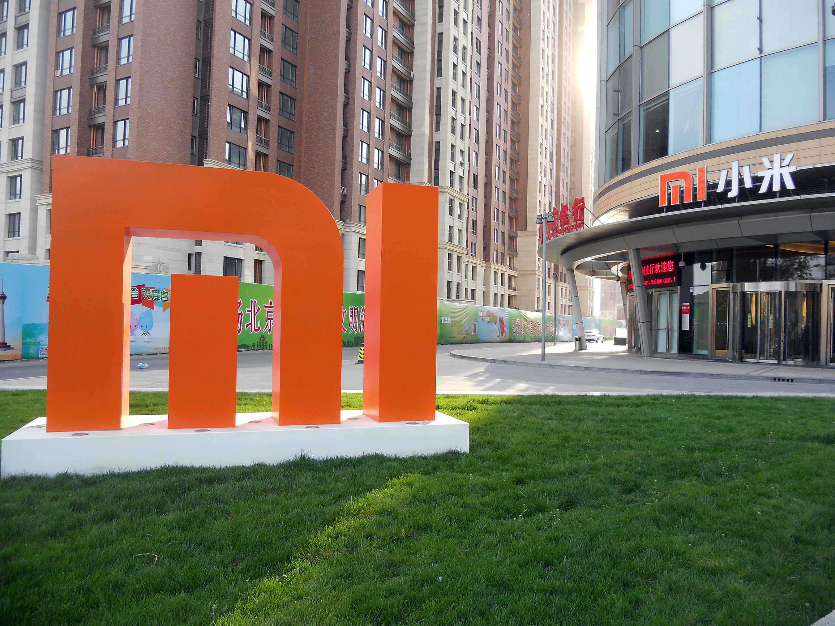 Vendite Xiaomi in Cina