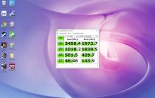 ScreenMarkDisk