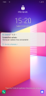 Screenshot 20190723 152014