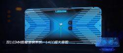 lenovo legion leak 6