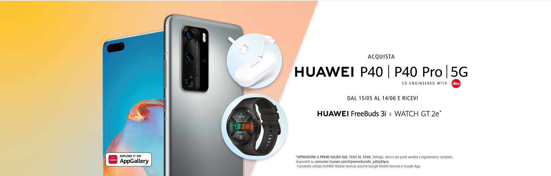 screenshot consumer.huawei.com 2020.05.15 17 30 48