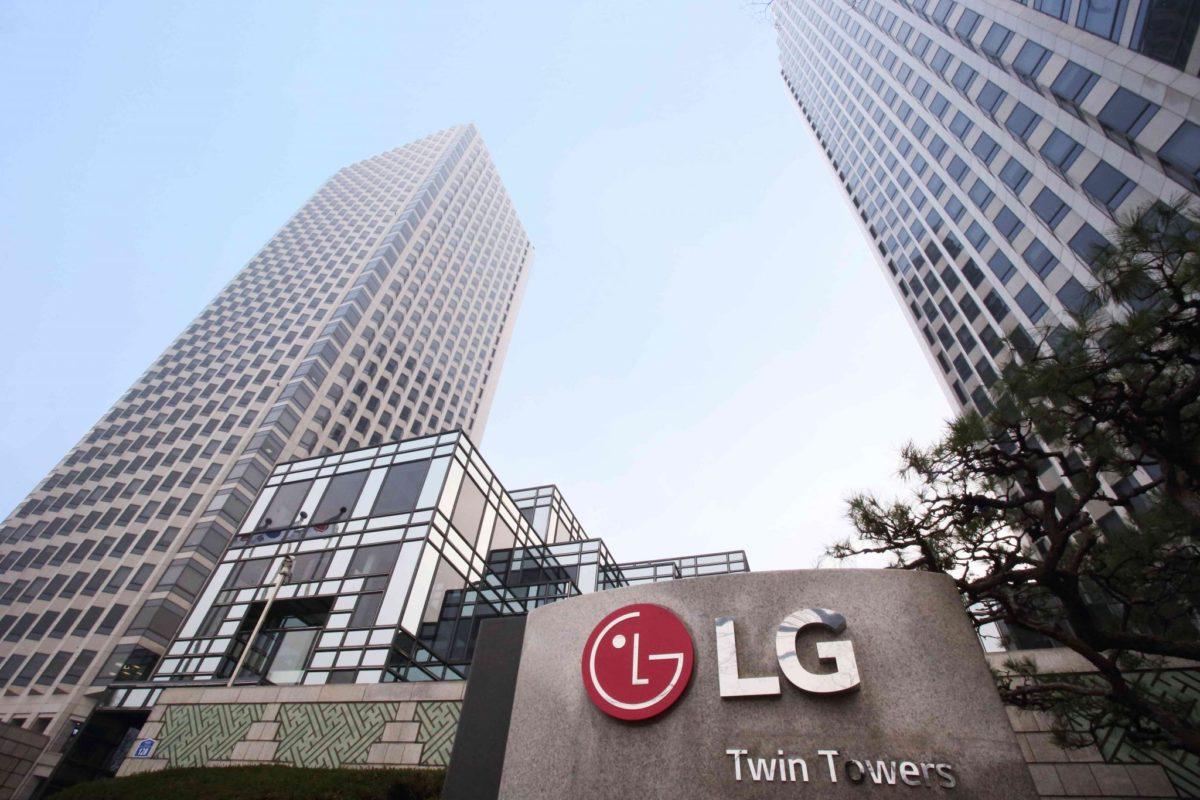 LG Office