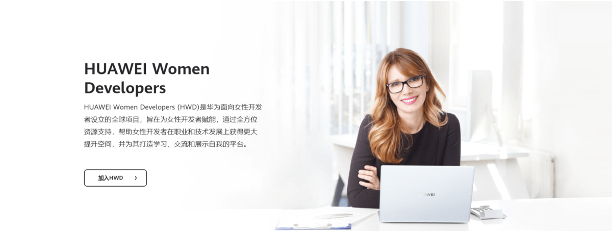 FireShot Capture 401 HUAWEI Women Developers developer.huawei.com