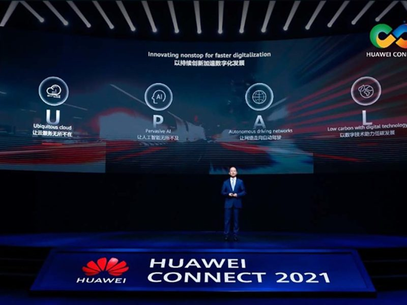 HUAWEI CONNECT 2021 2