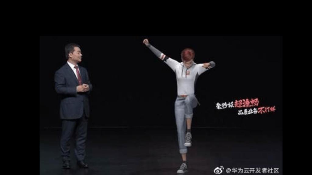 Huawei Yunsheng 1